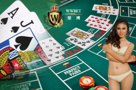 Online Blackjack Rules